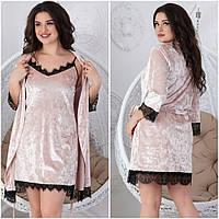 Женский бархатный комплект пеньюар ночная сорочка и халат с кружевом бежевый 42 44 46 48