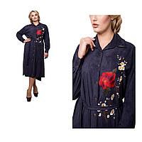 Платье - рубашка в пол ( 54,56,58,60 ) Большие женские платья, Демисезон