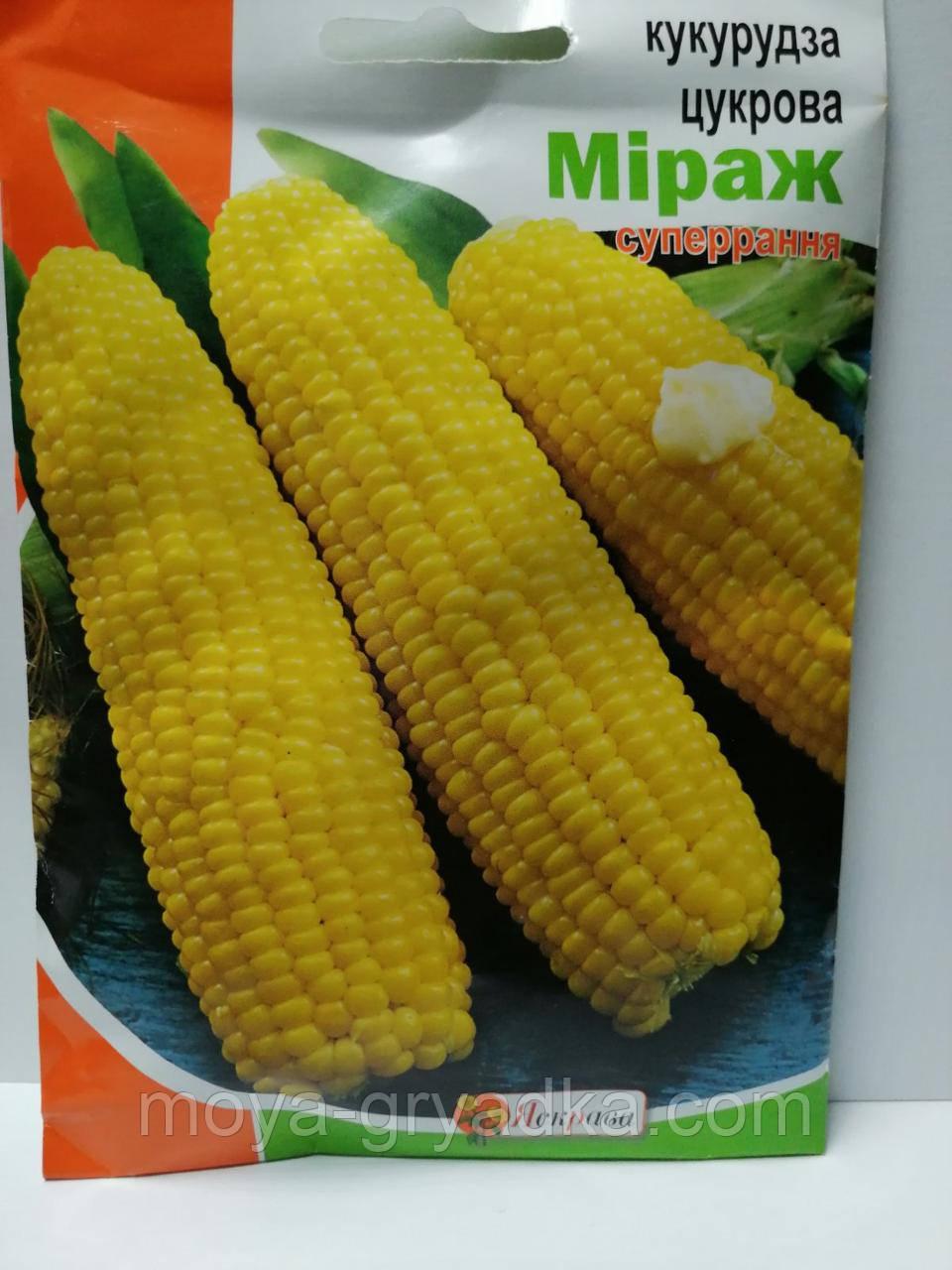 """Насіння цукрової кукурудзи Міраж 20г, ТМ""""Яскрава"""""""