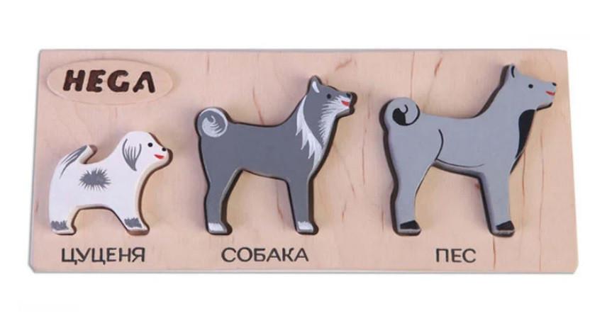 Набор фигурок-вкладышей HEGA 124 собаки, дерево, 3 шт