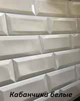 Листовые тонкие панели для стен Кабанчики белые