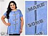 Летняя женская футболка размеры  54.56.58, фото 2