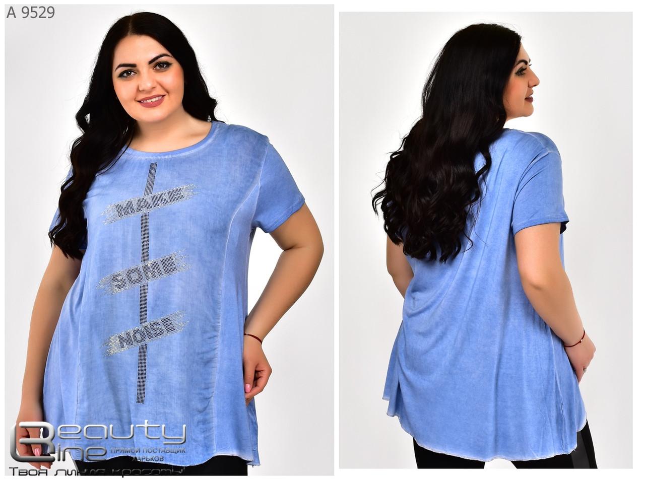 Летняя женская футболка размеры  54.56.58