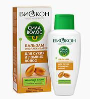 Бальзам-ополаскиватель «Сила Волос» для сухих и ломких волос