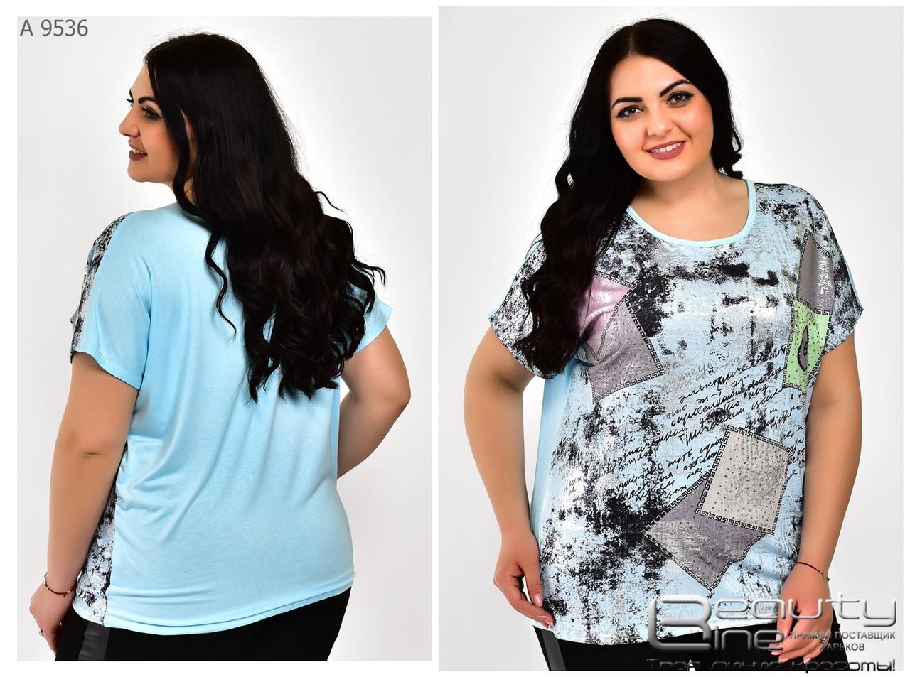Летняя женская футболка размеры  54-56