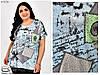 Летняя женская футболка размеры  54-56, фото 7