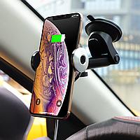 Держатель для телефона в машину с беспроводной зарядкой Автодержатель Hoco CA48