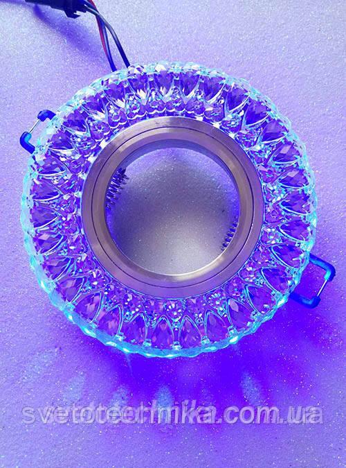 7023 BL MR16 с LED подсветкой со сменой цветов  Точечный светильник