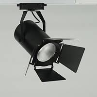 Трековый светильник LED Feron AL110 30W (черный)