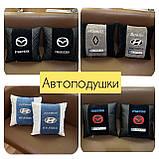 Подголовники Подушки автомобильные с логотипом авто, автоподарок, подарок автомобилисту, фото 3