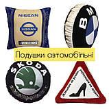 Подголовники Подушки автомобильные с логотипом авто, автоподарок, подарок автомобилисту, фото 5