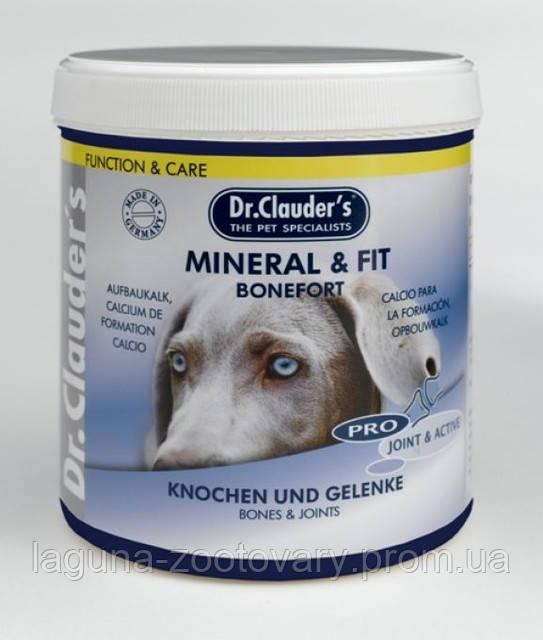 БОНЕФОРТ 500гр /Д-р Клаудерс/Витаминно-минеральная добавка для собак
