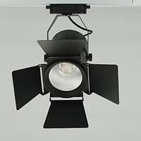 Трековый светильник LED Feron AL110 20W (черный)
