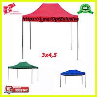 Шатер 3 х 4,5 м . Палатка для торговли, дачи, пляжа.