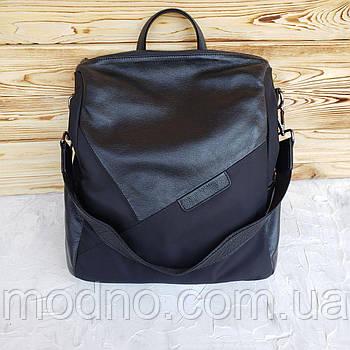 Женский рюкзак из натуральной кожи и водоотталкивающего текстиля