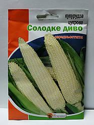"""Насіння цукрової кукурудзи Солодке диво20г ТМ""""Яскрава"""""""