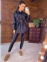 Трендовый костюм: Удлиненная рубаха приталенная поясом и леггинсы   из эко-кожи