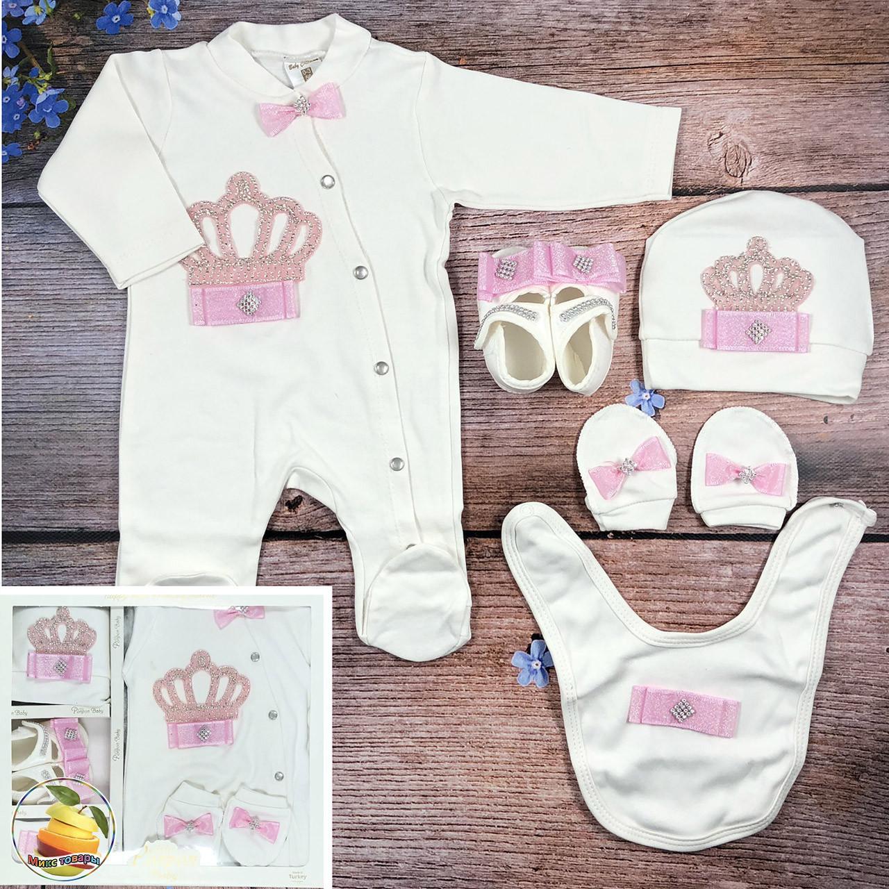 Подарунковий набір для новонародженого Розмір: 0-3 місяці (20252-1)