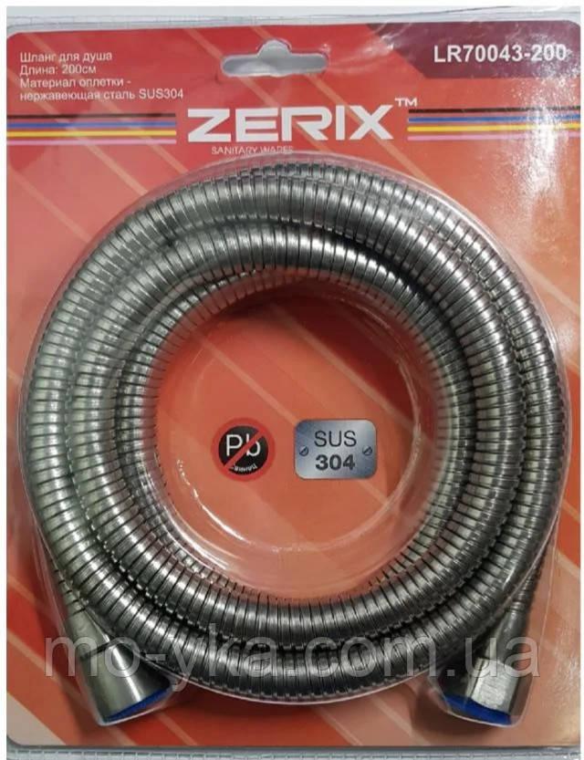 Шланг для душа Zerix LR70043 -200см