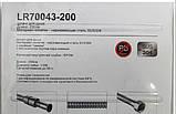 Шланг для душа Zerix LR70043 -200см, фото 3