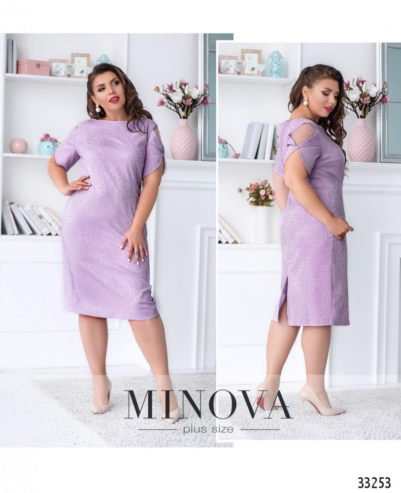 Нарядное платье нежно-сиреневого цвета из облегченного жаккарда батал Размеры: 50,52,54,56