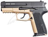 Пистолет стартовый Retay S2022. Цвет - sand., фото 1