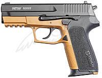 Пистолет стартовый Retay S2022. Цвет - tan., фото 1