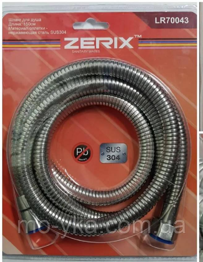 Шланг для душа Zerix LR70043 -175см