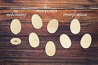 Заготовки для декора и декупажа - пасхальные яйца из шлифованной фанеры