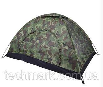 Палатка 4-х местная 2*2,5 м водонепроницаемая для кемпинга, туризма и рыбалки, Камуфляж