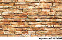 ПВХ плитка панель для стен Коричневый