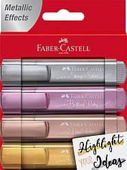 Набор маркеров Faber-Castell Highlighter TL 46 Wallet of 4 Metallic Colors, 4 металличекских цвета, 154640