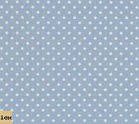 Ткань в мелкий горошек, Цвет - Светло-Голубой, № dot-blue-1 , хлопок 100%