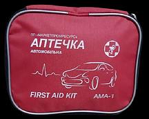 Аптечка автомобильная АМА-1 в сумке