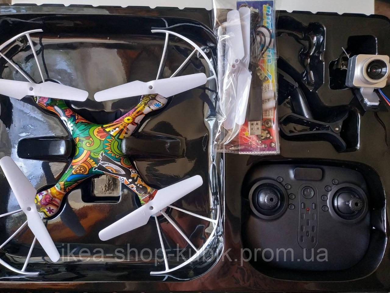 Квадрокоптер CX - 54 W , гироскоп, КАМЕРА, wi-fi