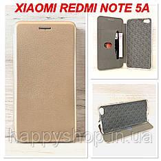 Чехол-книжка G-Case для Xiaomi Redmi Note 5a (Золотой)