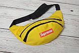 Поясная сумка, Бананка, барсетка суприм, Supreme. Желтая, фото 2