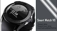 Чоловічі смарт-годинник на руку Smart Watch V8 Android, 128МБ, камера 1,3 МП, мікрофон, чорні, смарт годинник, розумні годинник