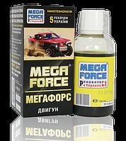 Присадка в моторное масло предназначается для обработки двигателей Мегафорс ✔ 100мл.