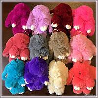 Кролики брелок с мехом Blackberry 18 см, Брелок из натурального меха, Брелок на сумку, Брелок меховой кролик зайчик