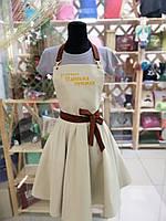 Фартух-сарафан з вишивкою імені \ логотипу \ тексту бежевий, фото 2