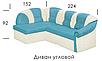 Угловой диван Фокус Модерн, фото 2