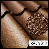 "Металлочерепица Атланта - ""Сталекс"" RAL 8017 PE 0,5 мм OptimaSteel"
