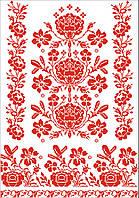 Печатная цветная Схема Свадебного рушника. Рушнык на венчание. Схема рушника на весілля.