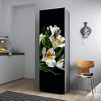 """Виниловая наклейка на холодильник """"Белая орхидея""""."""