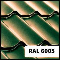 "Металлочерепица Атланта - ""Сталекс"" RAL 6005 PE 0,5 мм OptimaSteel"