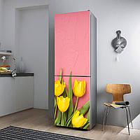 """Виниловая наклейка на холодильник """"Жёлтые тюльпаны""""."""