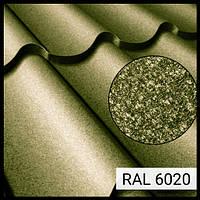 "Металлочерепица Атланта - ""Сталекс"" RAL 6020 PEMA 0,5 мм (OptimaSteel)"