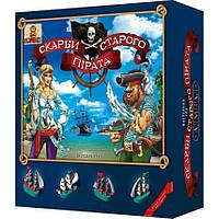 """Настольная игра для детей """"Сокровища старого пирата"""""""