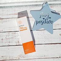 Омолаживающая сыворотка для лица с витамином С. Выравнивание кожи  и осветление от пигмента. 30 мл, Deliplus